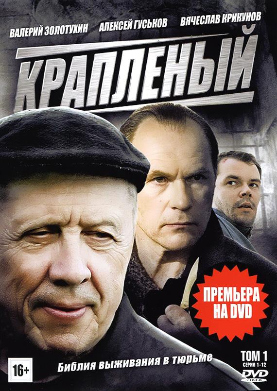 kriminalnie-filmi